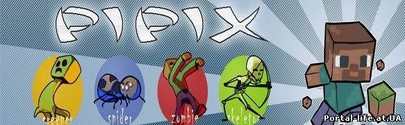 Pipix v2.2